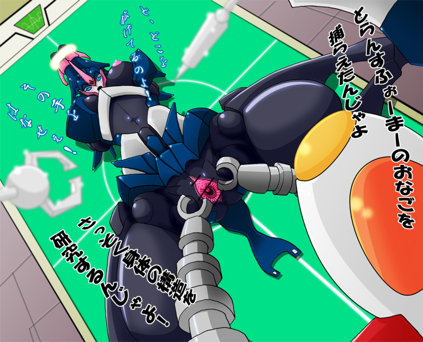 jack prime arcee and transformers fanfiction Pictures of foxy the pirate fox